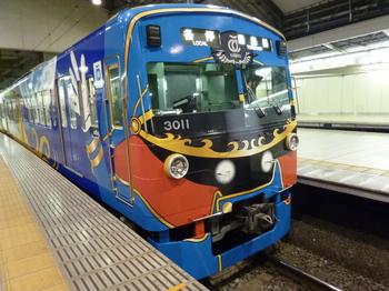 P1050603.JPG